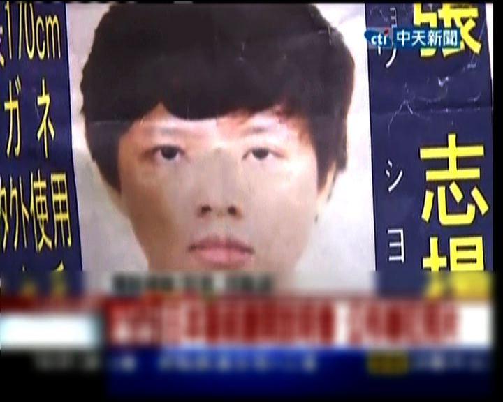 涉殺兩女學生台男名古屋自盡