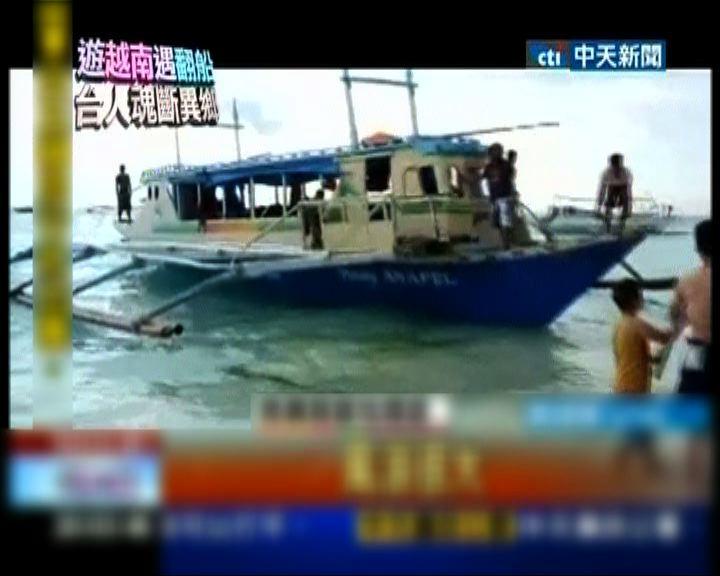 兩批台灣旅客遇海難至少八死