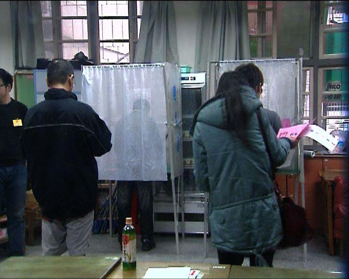 台灣大選投票展開