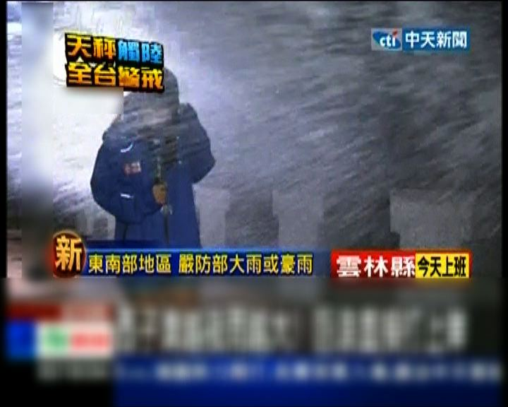 布拉萬吹襲日本破壞力驚人