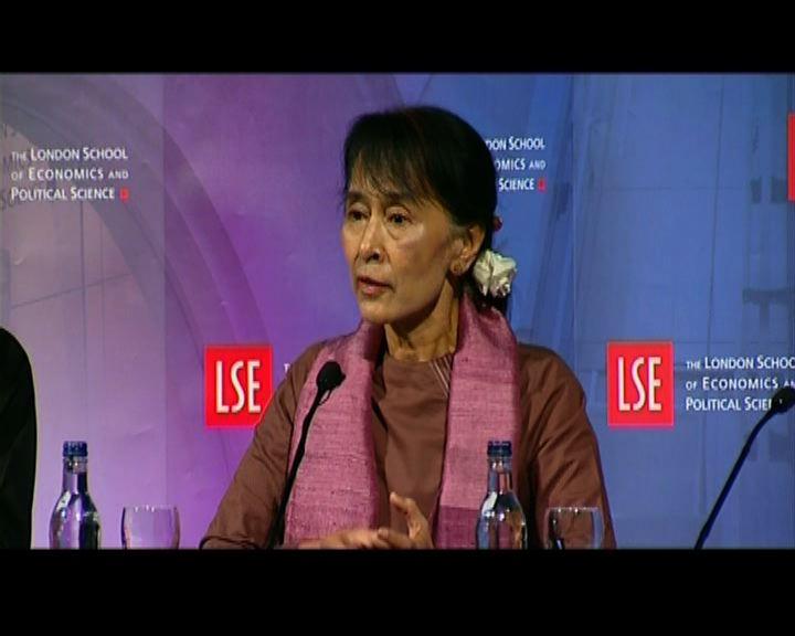 昂山素姬周四於英國會發表演說