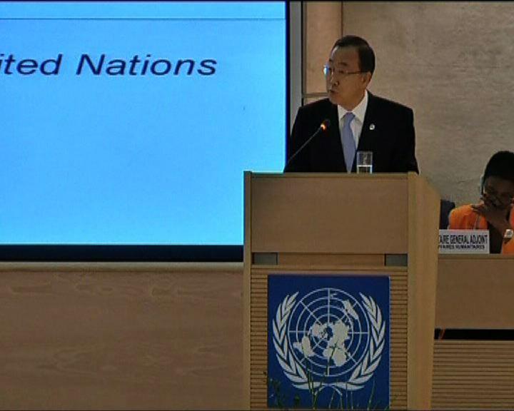 聯合國人權組織常被質疑成效