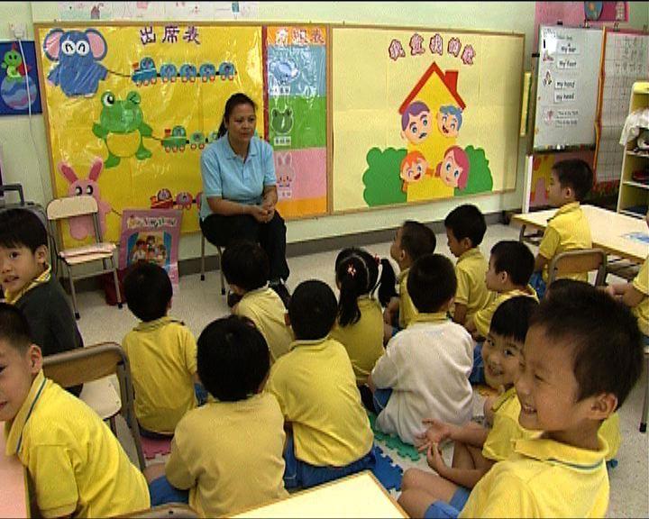 接收少數族裔幼稚園指支援不足