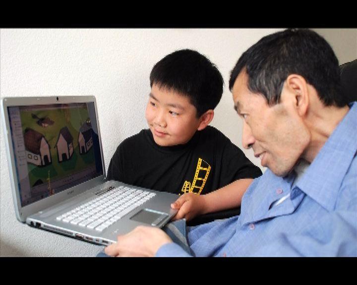男童製動畫伴患癌父親最後一程
