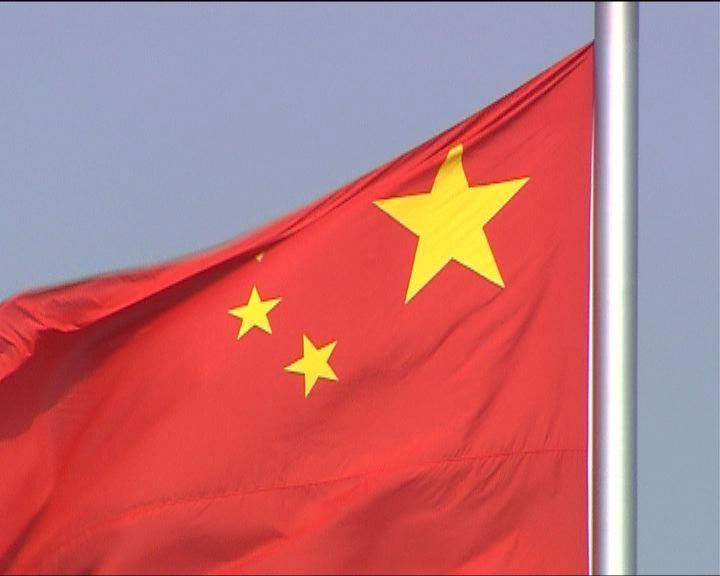 美國人權報告批評中國人權惡化