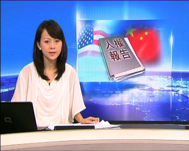 外交部指美國批評中國人權干涉別國內政