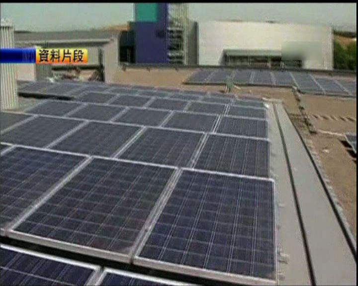美國向中國太陽能產品徵懲罰關稅