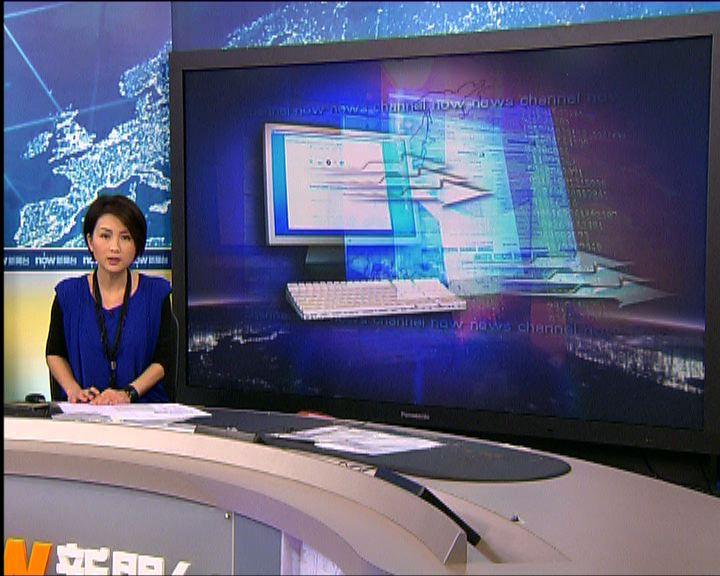 中美疑藉網絡戰爭遊戲消除歧見