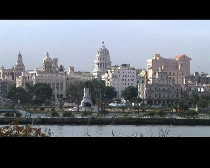 聯合國要求美國結束對古巴封鎖