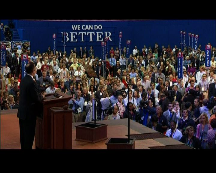 美共和黨全國代表大會因颱風被迫縮短