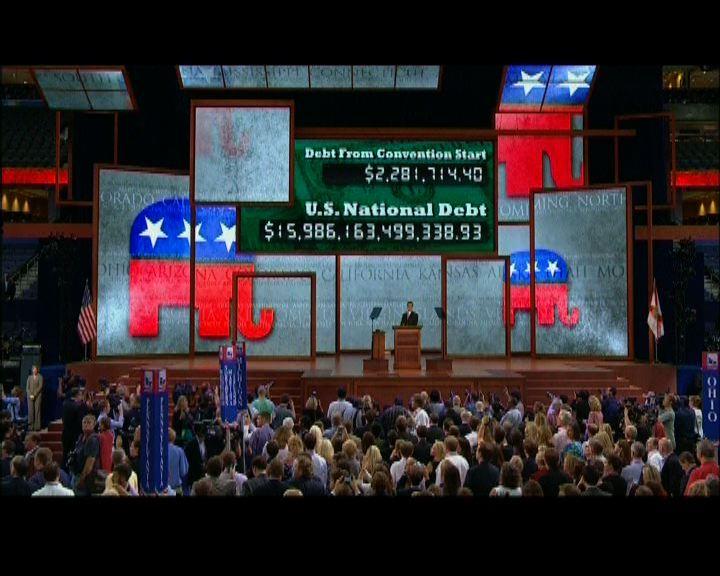 美國共和黨全國代表大會揭幕