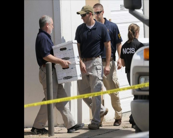 美國拘八人涉為俄羅斯採購軍備