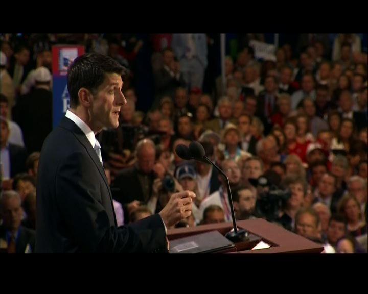 副總統候選人瑞安亮相黨大會