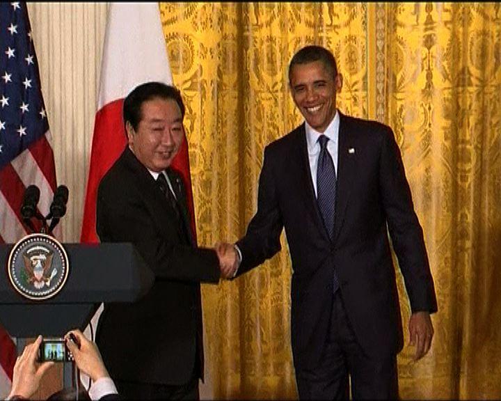 奧巴馬:與日合作非要牽制中國