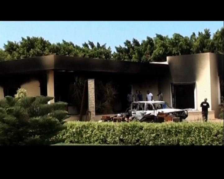 美將利比亞領事館襲擊定為恐襲