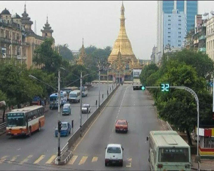 美國放寬企業投資緬甸限制