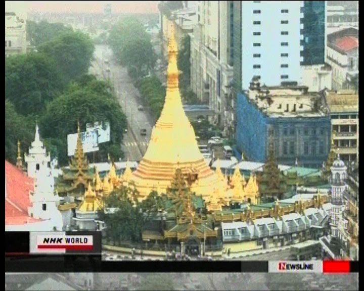 美國宣布放寬制裁緬甸