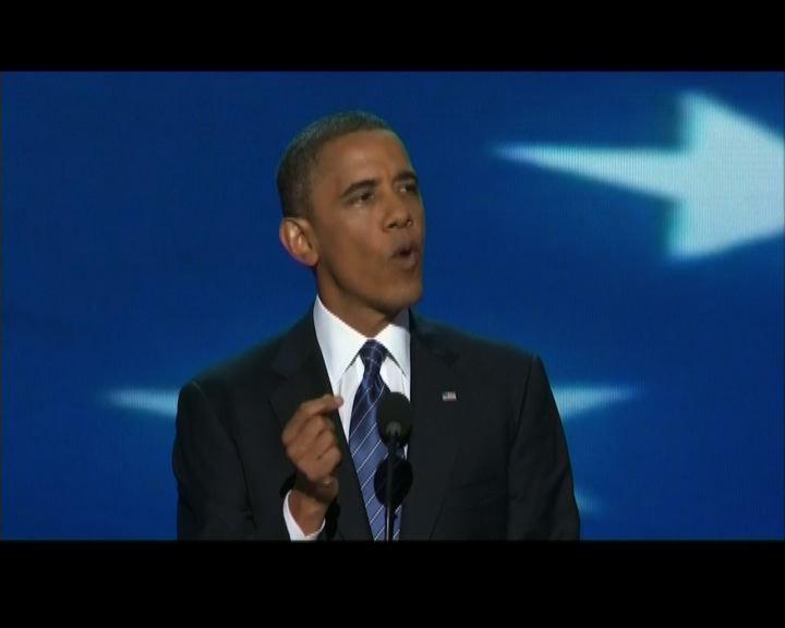 奧巴馬承諾為美國創造更多職位