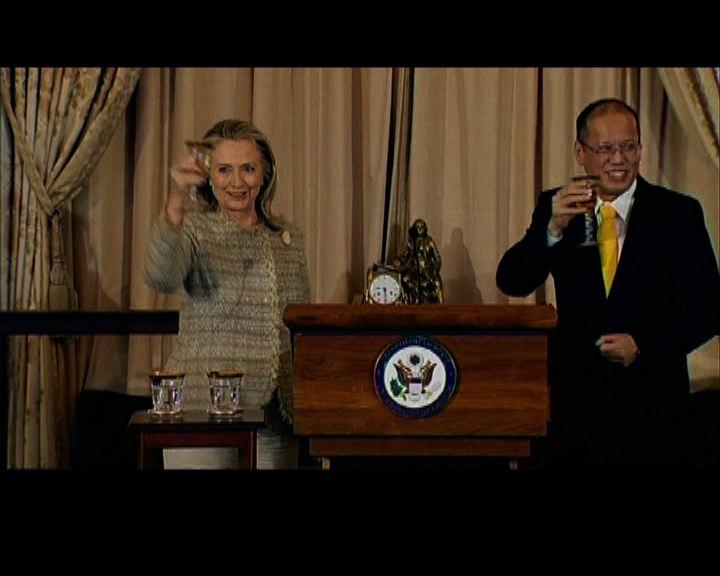 美菲峰會強調兩國關係牢固