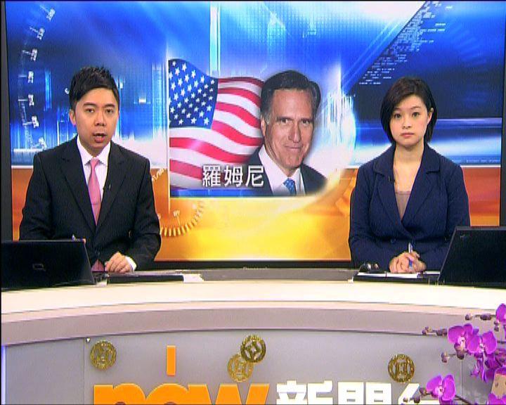 佩里退出共和黨總統提名戰