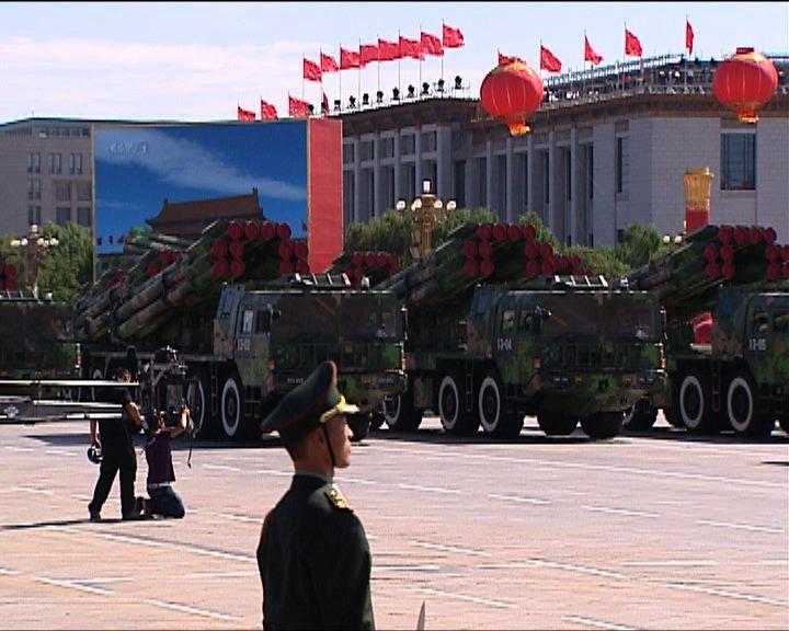 美報告抨擊中國軍事發展