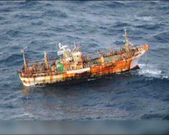 美國擊沉漂流日本漁船