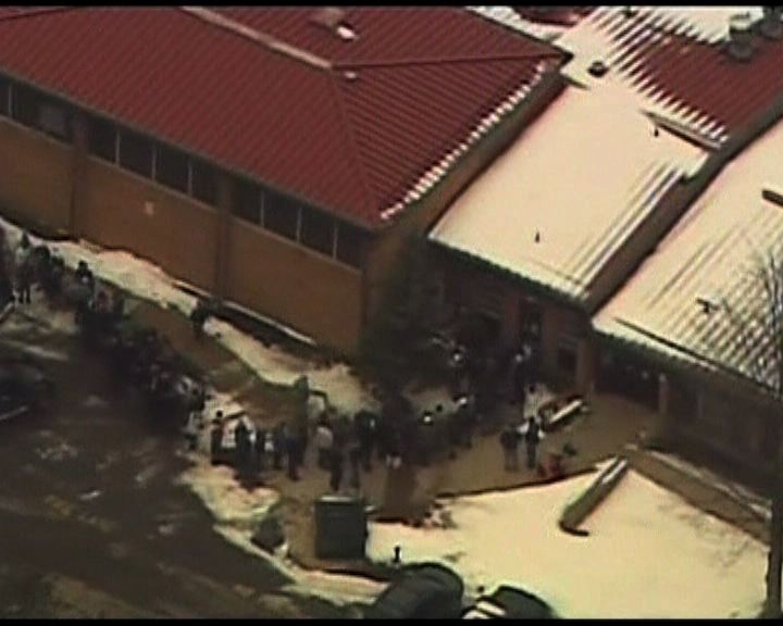 俄亥俄州校園槍擊案疑兇曾發死亡恐嚇