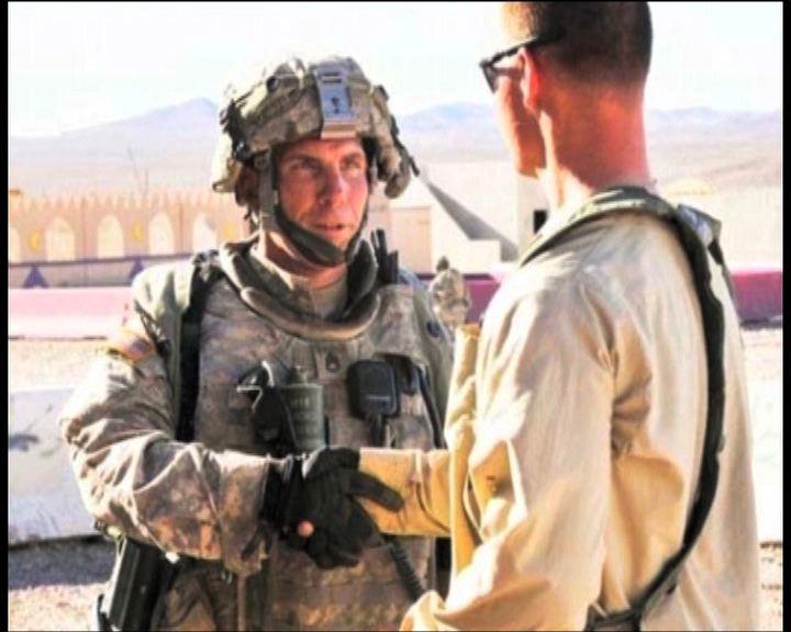 槍殺阿富汗平民美軍被控謀殺罪