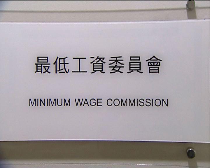 消息指勞資達共識最低工資將加至30元