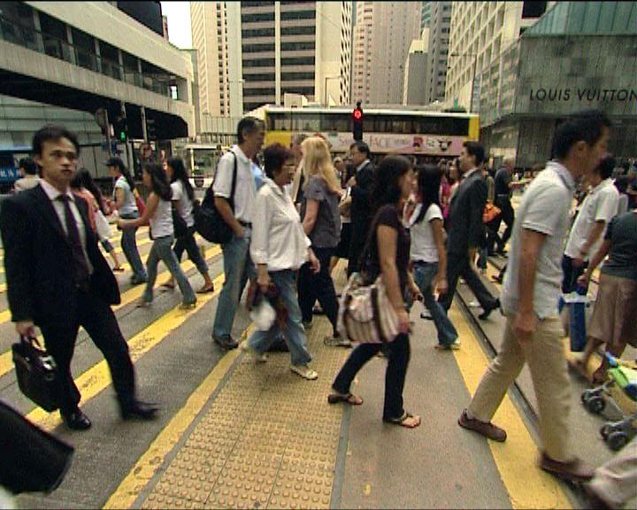 浸大調查:今年平均加薪約4%