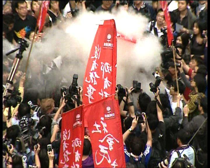 社民連焚燒抗議物品與警對峙
