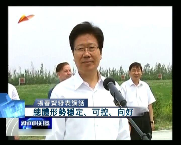 張春賢視察新疆反恐部隊
