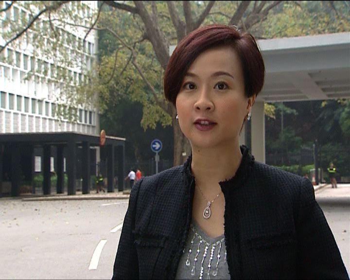陳凱欣任食物及衞生局政治助理