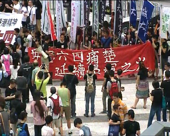 李卓人呼籲巿民團結參與六四晚會