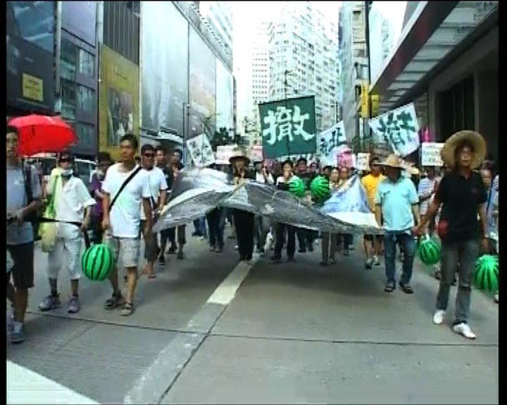 民陣要求政府撤回新界東北發展計劃
