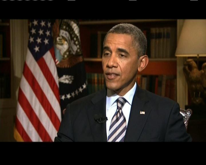 奧巴馬接受專訪回應多項議題