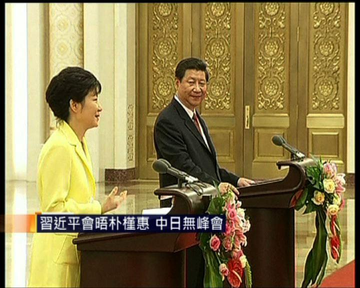 習近平會晤朴槿惠 中日無峰會