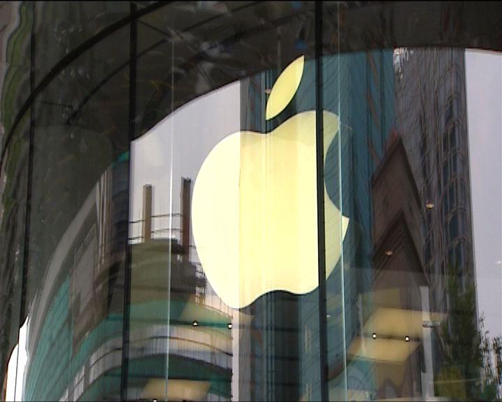 蘋果公司向中國消費者致歉