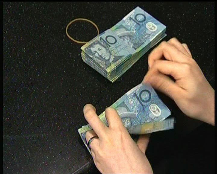 澳洲央行維持息率不變