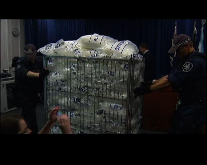 澳洲破35億元冰毒走私案一港人被捕