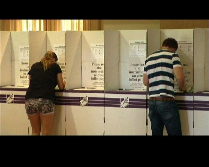 澳洲選前民調顯示反對聯盟領先