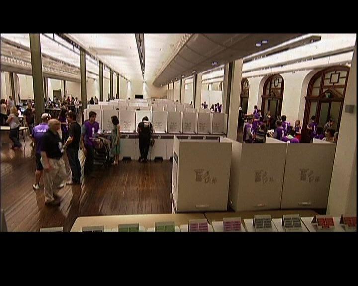 澳洲大選料一千四百萬名選民參與投票
