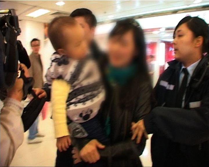 內地女子涉嫌行使偽鈔被捕