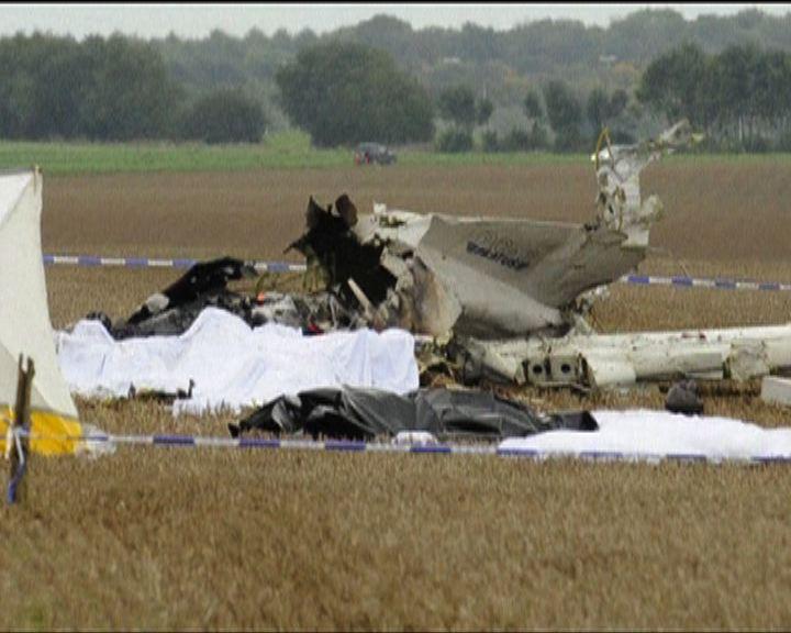 比利時小型飛機失事釀十一死