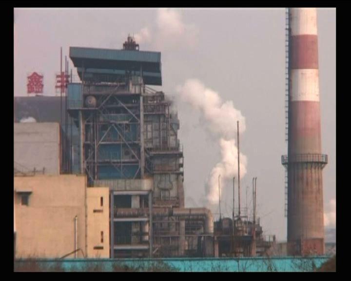 工業污染源頭包圍北京致霧霾