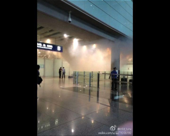 北京首都機場傳出爆炸