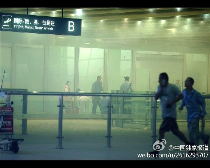 北京首都機場有人引爆爆炸裝置