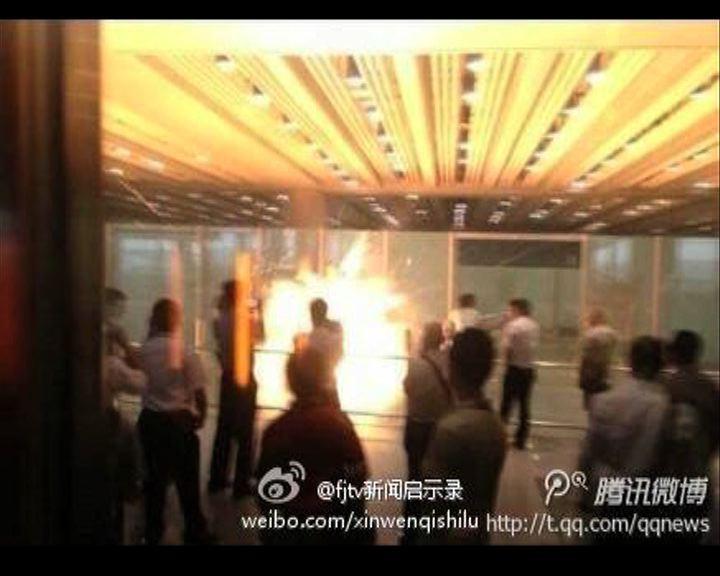 內地傳媒指首都機場爆炸民警受輕傷