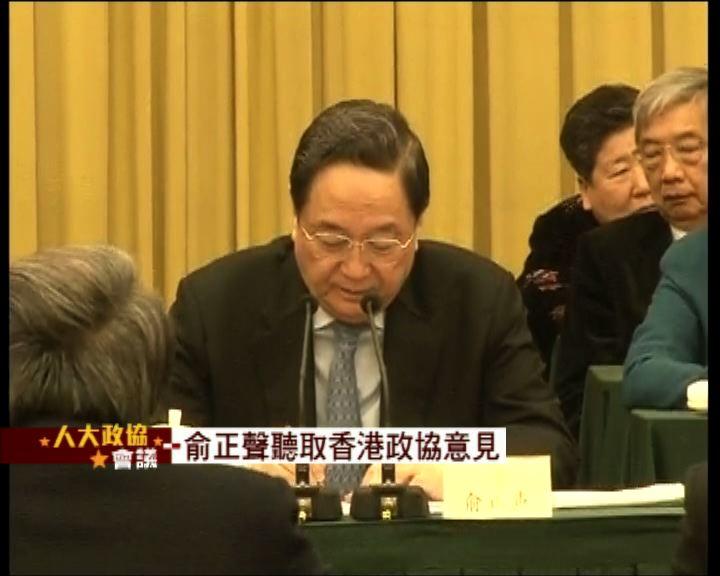 俞正聲以上海例子講述中港矛盾
