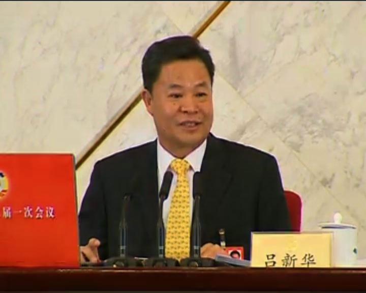 呂新華:中央支持梁振英施政